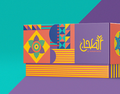 AL TAHHAN DATES - Re-branding