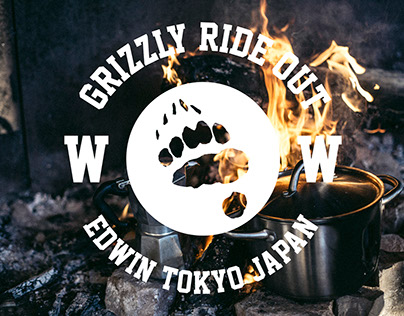 GRIZZLY RIDE OUT 2016