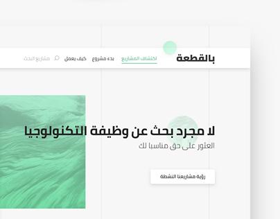 Mehna – freelancer platform