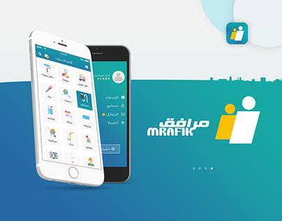 Mrafik Mobile App