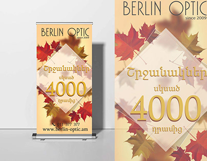 Autumn Banner Sale for Berlin Optic company