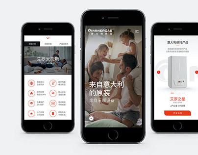 Immergas Website & WeChat Mini Site