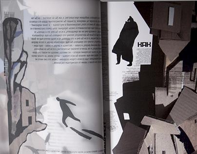 """Franz Kafka. """"Four short stories"""""""