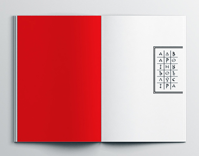 BOOK DESIGN. Another Side of the Mirror