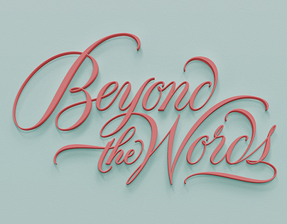 Beyond The Words Calligraphy Exhibition Logo