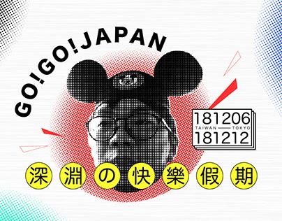 深淵の快樂假期: GO!GO!JAPAN Opening Title