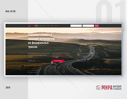Web UI UX Design | Website for Pit Stop and Parking