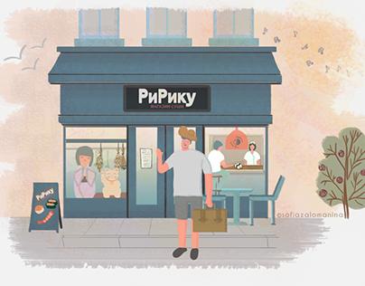 Illustrations for Sushi Shop