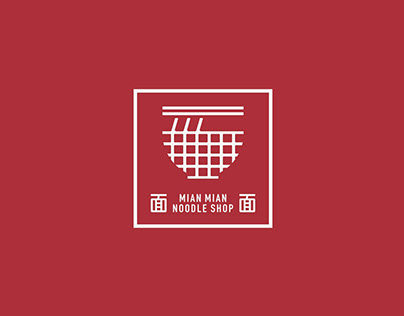 Mian Mian Noodle Shop 面面麵館