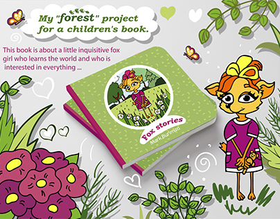 """My """"forest"""" progect for a children book"""