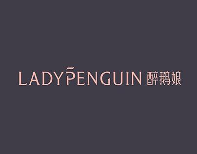LadyPenguin Wine Society Branding
