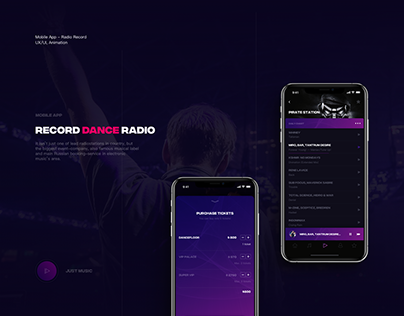 Record Radio / Mobile App