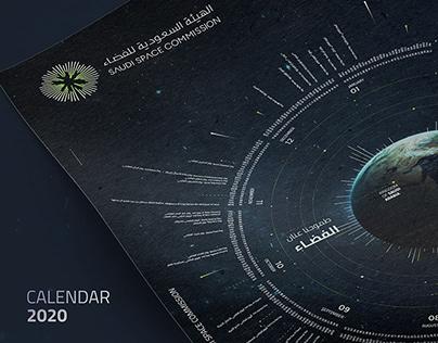 Saudi Space Calendar