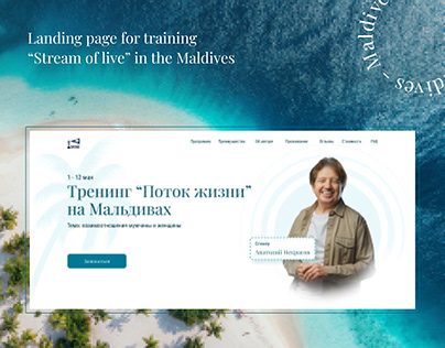 Landing page for training in the Maldives
