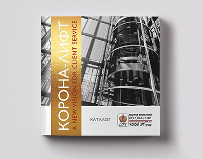 "Brochure elevators /Каталог ""Корона-лифт"""