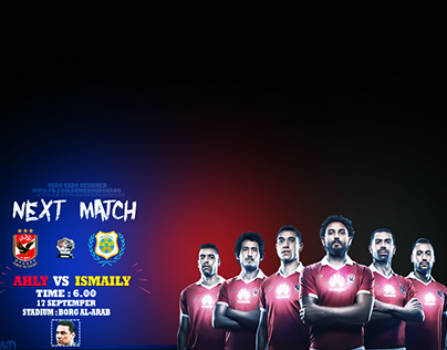 "New Cover For "" Match Ahly vs Ismaily"""