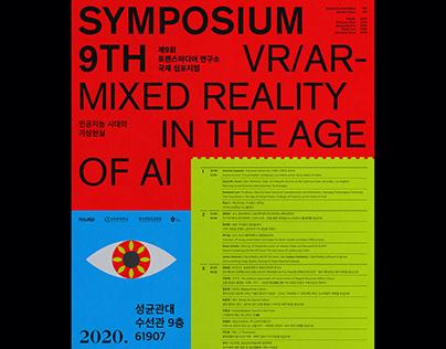 9th Transmedi Institute International Symposium
