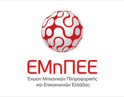 EMiPEE - HACE