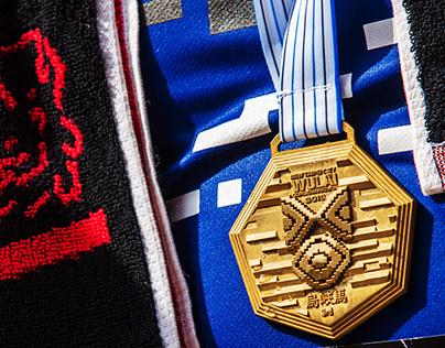 WULAI Marathon