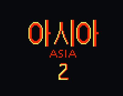 ASIA 2. PIXEL ART