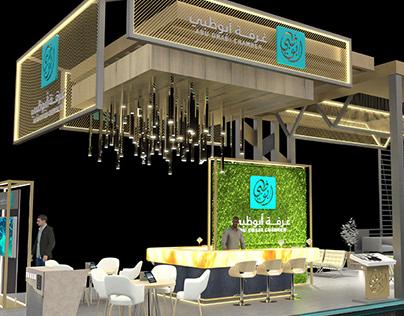 ABU DHABI CHAMBER STAND
