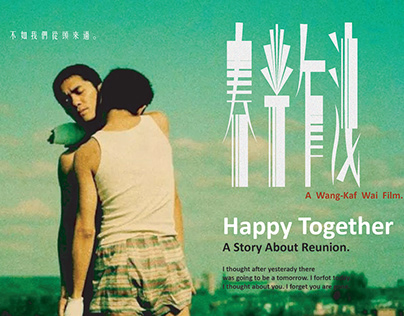 Poster&Logotype Redesign 海報&標準字設計 | 春光乍洩 happy together