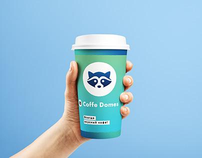 Стаканчик для Coffe Domes.