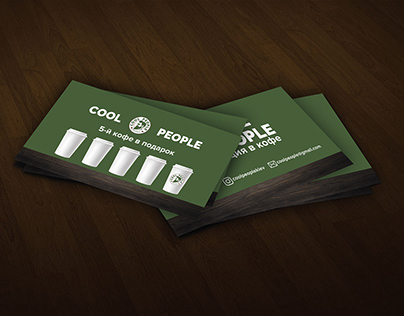 Cool People Card