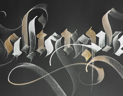 Assorted calligraphic works