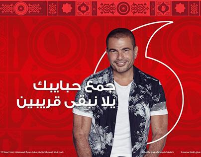 Vodafone Ramadan'19