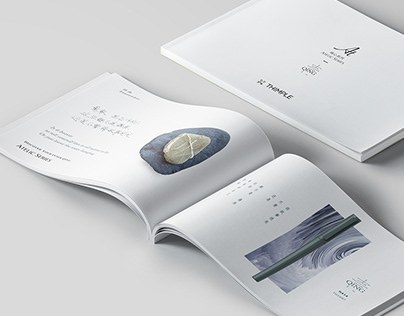 THIMPLE Stationery Atelic Series Product Booklet
