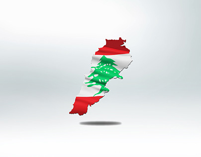HONORARY CONSULATE OF LEBANON IN MALI