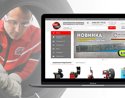 Website for a company selling tire repair materials