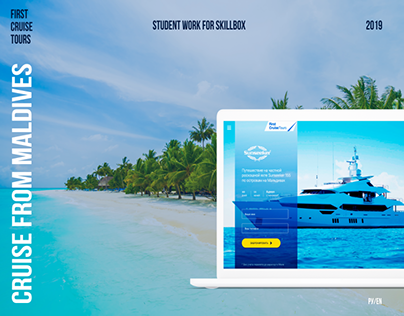 Cruise from Maldives, First Cruise Tours
