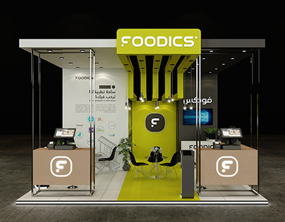 FOODICS Exhibition Booth