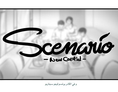 Scenario Promo Storyboard
