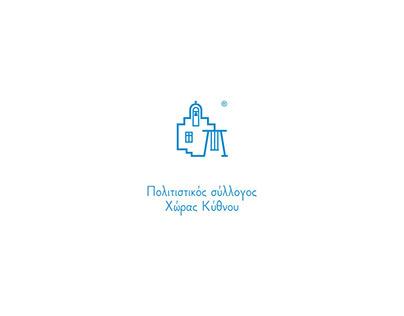 Logo Design   Politistikos Syllogos Choras Kythnou