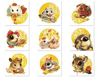 小鼠过年,生肖鼠~ Chinese new year, mouse year,year of the gen