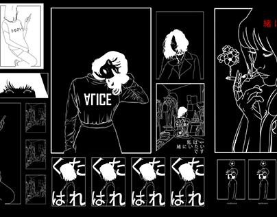 The Alice Series