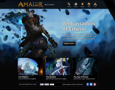 Amalur.com IP Site