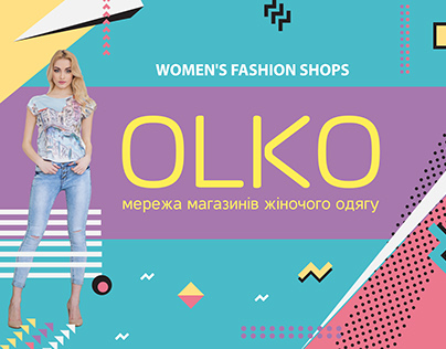 Women's clothing shops OLKO advertising campaign