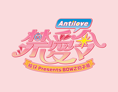 Logotype_vol.05