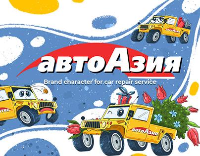 Brand Character for Car Repair Service