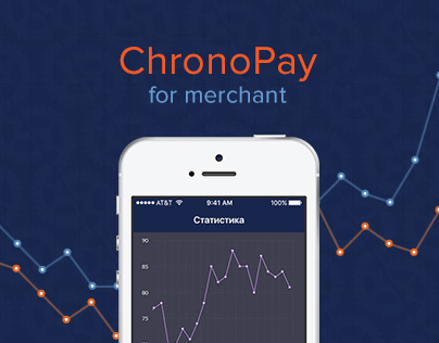 ChronoPay for merchant App