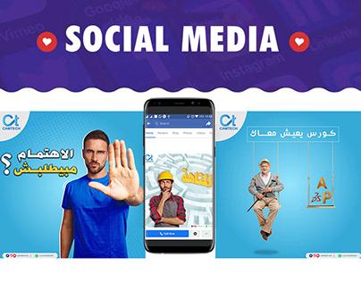 Social Media - Posts