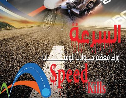 road safe