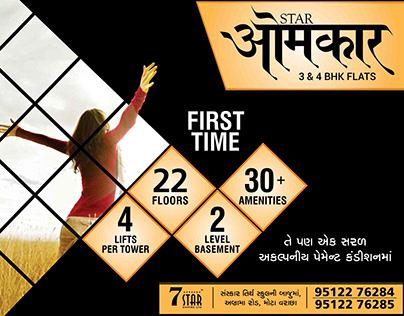 Branding for Star Omkar - Surat