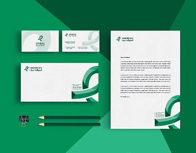 emerald-pro ( logo and identity)