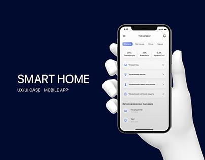Mobile app   Smart home