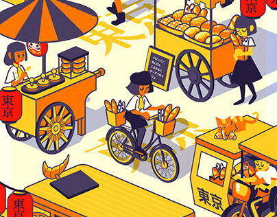 Tokyo Bakery Illustration